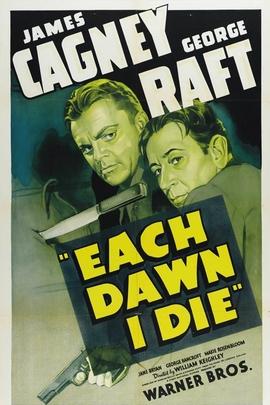 法网惊魂( 1939 )