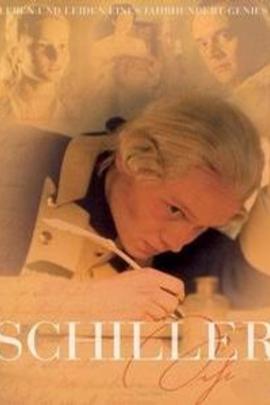 席勒( 2005 )