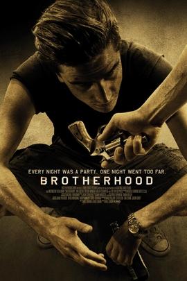 兄弟( 2010 )