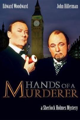谋杀犯之手