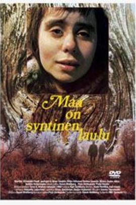 地球是首罪恶之歌( 1973 )