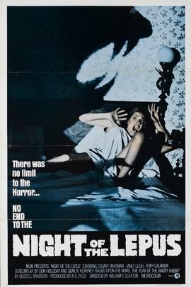 魔兔之夜( 1972 )