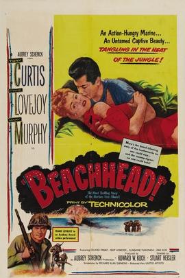 血战桥头堡( 1954 )
