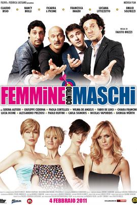 女对男( 2011 )