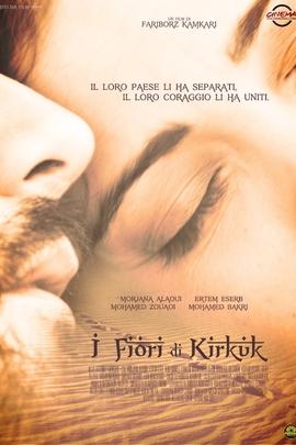 基尔库克的花( 2010 )