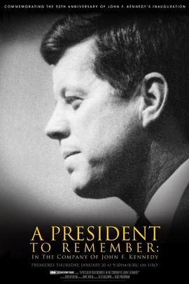 一位值得铭记的总统