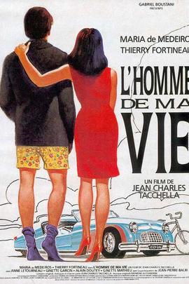 我生命中的男人( 1992 )