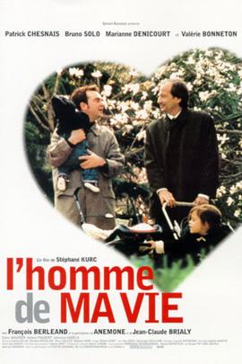 我生命中的男人( 1999 )