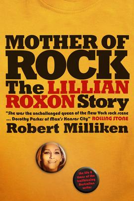 摇滚教母:莉莲·罗森