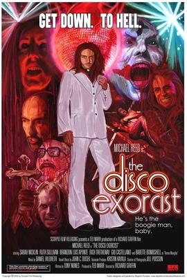 迪斯科舞厅驱魔人( 2010 )