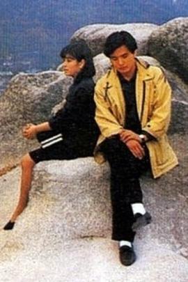 都市的凶年( 1988 )