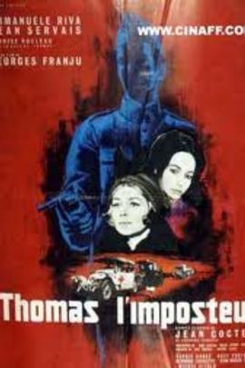 骗子托马斯( 1964 )