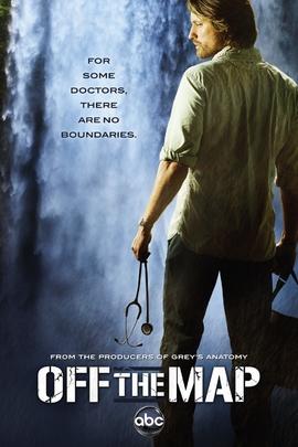 异乡诊所( 2011 )