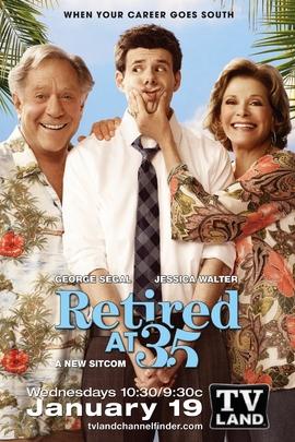 35岁退休( 2011 )