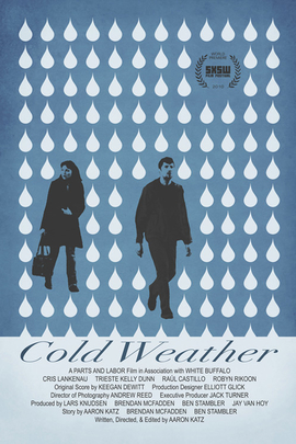 寒日( 2010 )