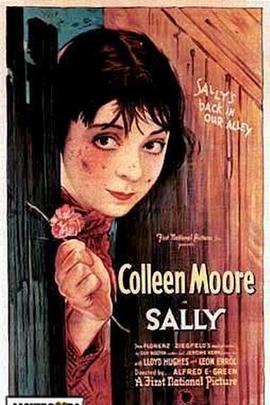 萨利( 1925 )