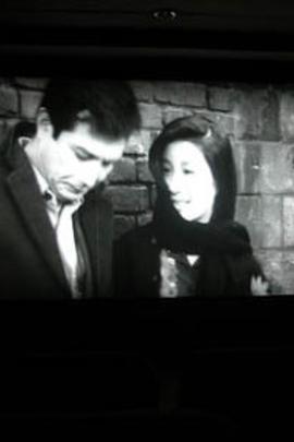 休日( 1968 )