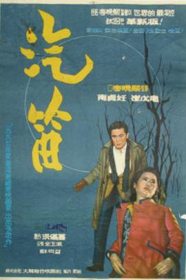 奇迹( 1967 )