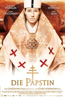 女教皇( 2009 )