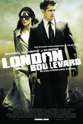 伦敦大道( 2010 )