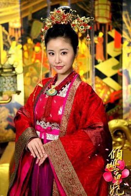 倾世皇妃( 2011 )