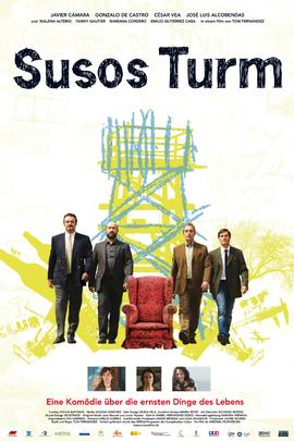 La torre de Suso( 2007 )