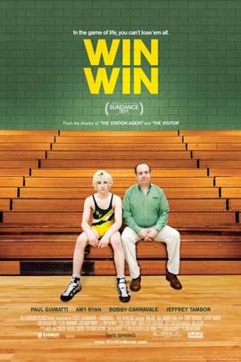 双赢( 2011 )