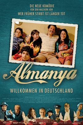阿曼尼亚( 2011 )