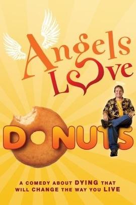 天使最爱甜甜圈