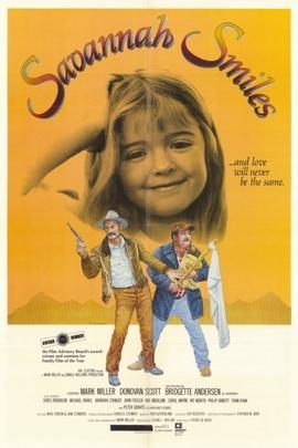 萨凡纳的微笑( 1982 )