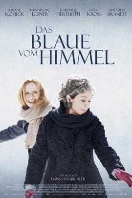 蓝色的天空( 2011 )