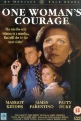 女人的勇气