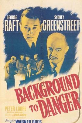 中东谍影( 1943 )