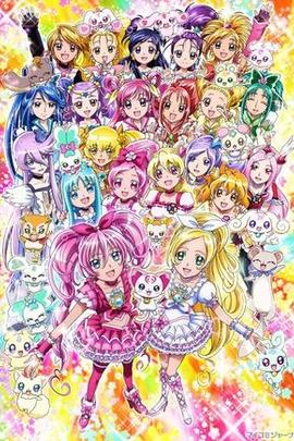 光之美少女全明星豪华篇3:传达到未来!连结世界☆彩虹之花!( 2011 )