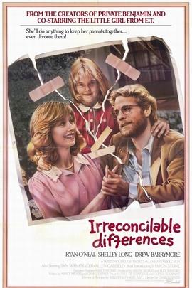 不可调和的差异( 1984 )
