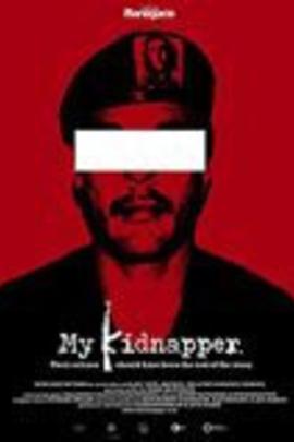 我的绑匪( 2010 )