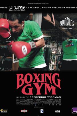 搏击健身房( 2010 )