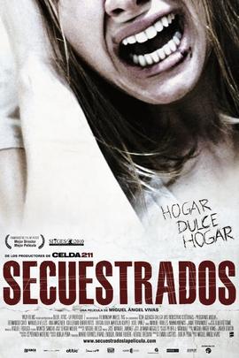 绑架现场( 2010 )