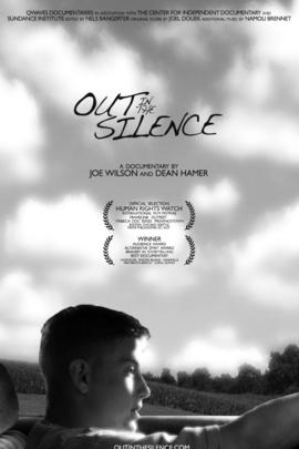 寂静的呐喊( 2009 )