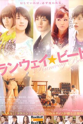 心动舞台( 2011 )