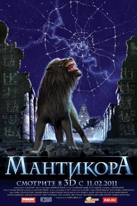 曼提考( 2011 )