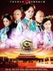 宫锁心玉(2011)