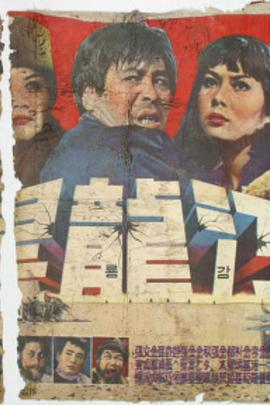 黑龙江( 1965 )