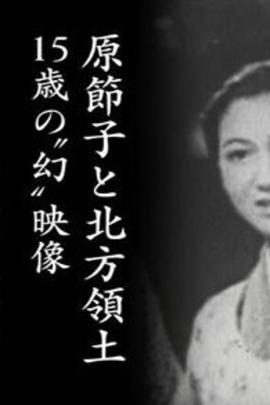 生命之冠( 1936 )