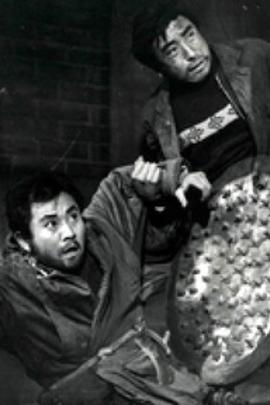 追击者( 1964 )