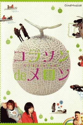女人心( 2008 )