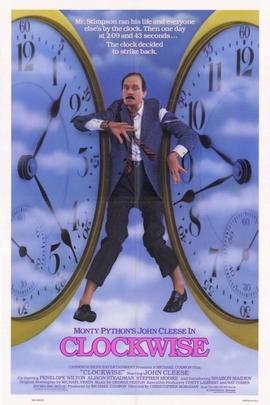 分秒不差( 1985 )