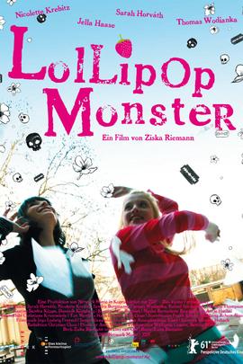 棒棒糖怪兽( 2011 )