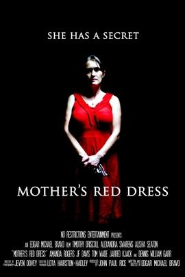 母亲的红色礼服