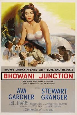 宝云尼车站( 1956 )